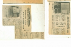 198710_2