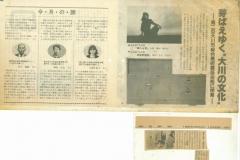 198710_1